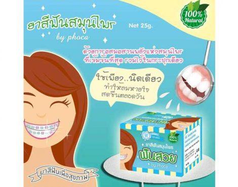 kem đánh trắng răng từ thiên nhiên